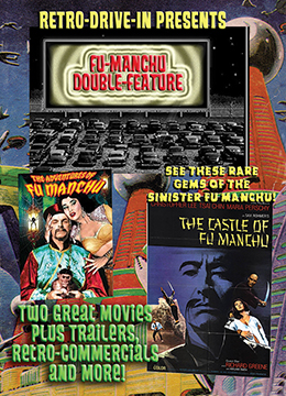 RETRO DRIVE-IN FU MANCHU DOUBLE FEATURE