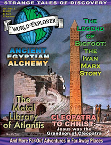 World Explorer 32, Vol. 4, No. 5, EBOOK