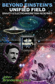 Beyond Einstein's Unified Field EBOOK