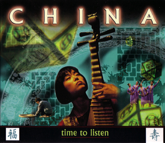 CHINA - TIME TO LISTEN CD SET