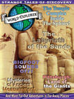 WORLD EXPLORER 29 Vol. 4 No. 2